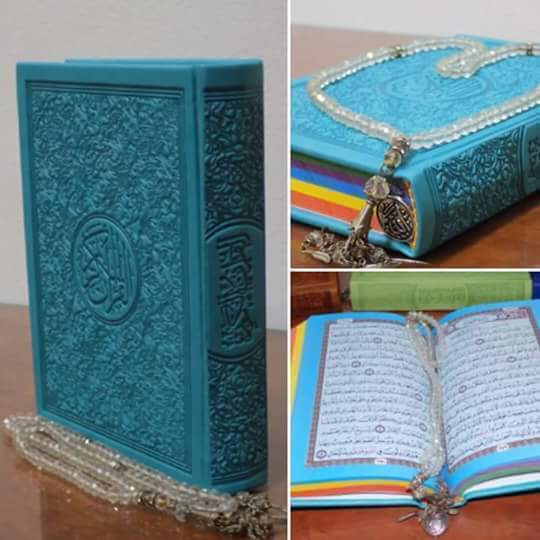 هدية رمضان الكريم مصحف الالوان ad_571038ade35fa0.27