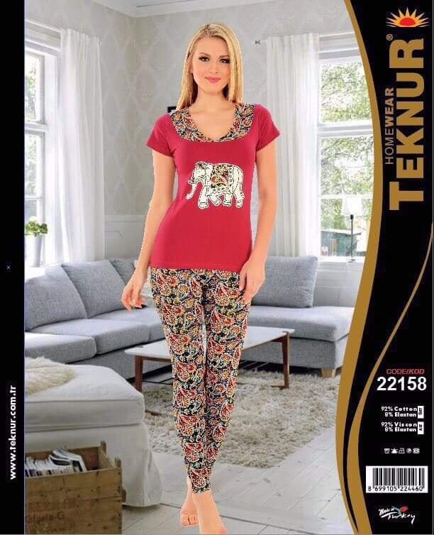 بيجامات التكنور التركى ad_573e51c0114ae0.93